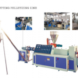 PVC Pelletizing Line 0