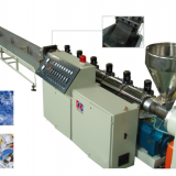 PP.PE Pelletizing Line